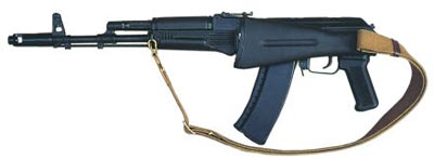 5,45-мм автомат АК 74М со сложенным прикладом