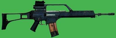 5,56-мм штурмовая винтовка G.36