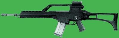 Стандартная штурмовая винтовка бундесвера G.36