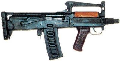 Автомат штурмовой ОЦ-14-4А-02