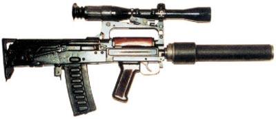 Автомат специальный с глушителем и прицелом ОЦ-14-4А-03