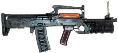Автомат с гранатометом ОЦ-14-4А