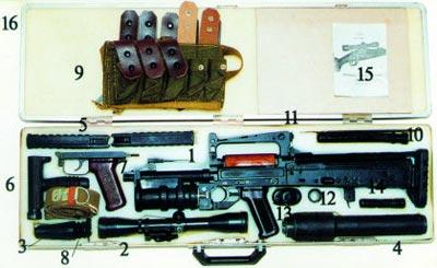КОМПЛЕКТ ПОСТАВКИ 1. Автомат с гранатометом - 1, 2. Прицел оптический ПО4х34 - 1, 3. Наглазник резиновый - 1, 4. Глушитель - 1, 5. Магазины - 2, 6. Надульник с рукояткой - 1, 7. Спусковой механизм автомата - 1, 8. Ремень для переноски - 1, 9. Сумка для выстрелов - 1, 10. Шомпол гранатомета - 1, 11. Шомпол автомата - 1, 12. Дульная муфта - 1, 13. Масленка - 1, 14. Пенал с принадлежностью - 1, 15. Комплект документации - 1, 16. Футляр для переноски комплекта - 1