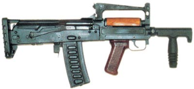 Автомат штурмовой с рукояткой ОЦ-14-4А-01