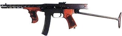 Пистолет-пулемет Калашникова. Опытный образец, 1942 г.
