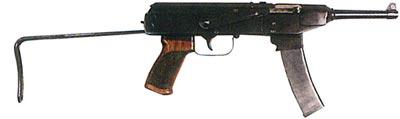 Пистолет-пулемет Калашникова. Опытный образец, 1947 г.