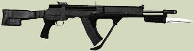 5,45-мм автомат Никонова АС со штык-ножом 6х5. Опытная модель
