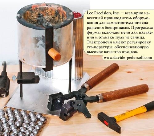 Чудо-печка, пулелейка и ведро