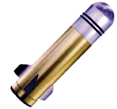 40-мм гранатометный выстрел с акустической светозвуковой гранатой АСЗ-40 «Свирель»
