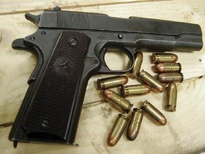 11,43-мм пистолет «Кольт» М 1911А1 с пистолетными патронами .45 АСР