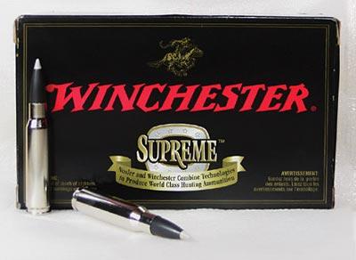 7,62x51 винтовочный патрон с полуоболочечной пулей