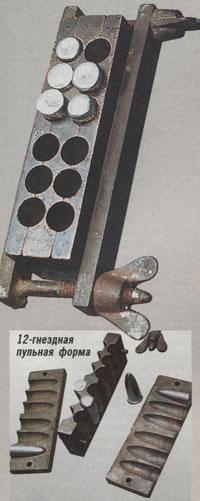 12-гнездная пульная форма