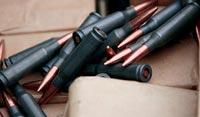Устройство пуль патронов стрелкового оружия