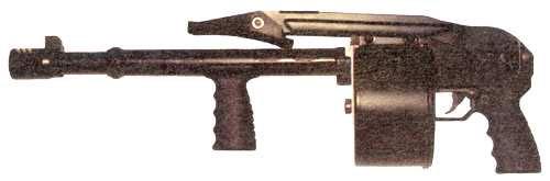 Общий вид ружья «Протекта». Приклад сложен. Вид слева