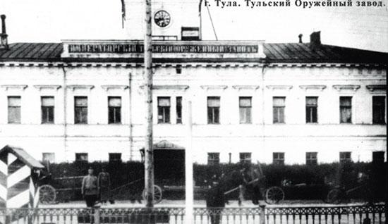 Единственный оружейный завод в России, удостоенный чести именоваться Императорским. Сможет ли Тульский завод восстановить былую славу?
