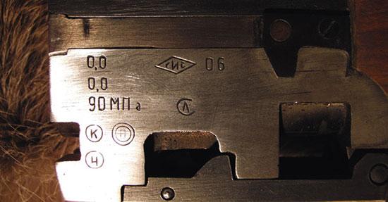 90 МПа — штатное давление в стволах «двухсотки». Это полноценное ружье под патрон класса «Магнум»