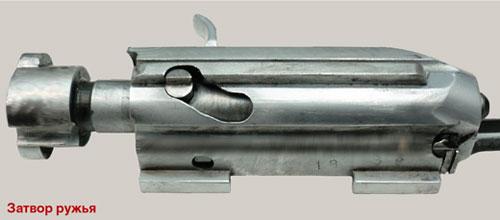 Полуавтомат ВПО–210 «Тукан»