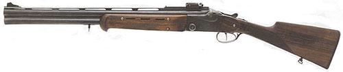 МЦ8 с тюнингованным ствольным блоком длиной 590 мм, предназначенным для охоты на крупную дичь