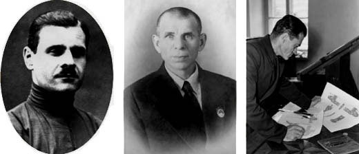 Д.М. Кочетов, П.К. Бородинский, М.И. Глаголев