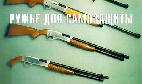 Опытные образцы оружия АО «Вятско-Полянский машиностроительный завод