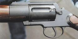 МЦ 255-20