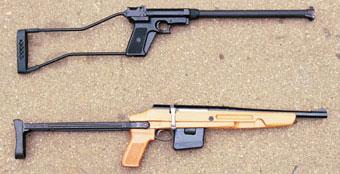 ТОЗ-106 и ОФ-93