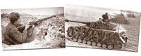 Гранаты против танков