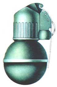 Советская ручная граната РГН