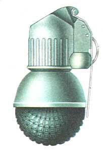 Советская ручная граната РГО