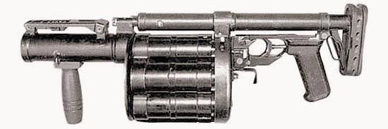 Гранатомет РГ-6 в сложенном положении