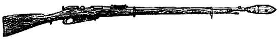 Внешний вид трехлинейной винтовки, снаряженной шомпольной ружейной гранатой
