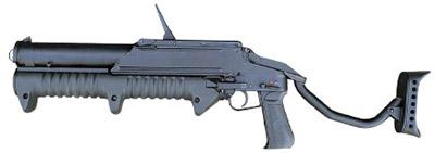 43-мм магазинный гранатомет ГМ-94 соткинутым плечевым упором (вид слева)