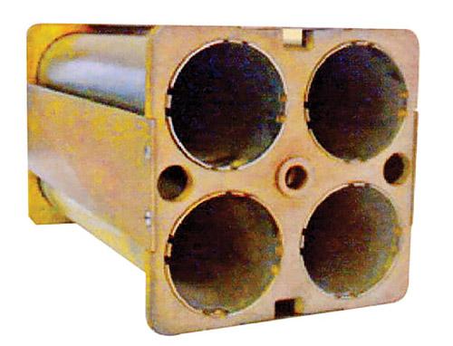4-х ствольная система охраны внутренних помещений объектов «Сюрприз»