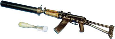 50-мм гранатометный комплекс «Витрина», состоящий  изгранатомета-мортирки, смонтированной надульной части ствола 5,45-мм  автомата Калашникова АКС-74Уи гранаты слезоточиво-раздражающего  действия «Витрина-Г»