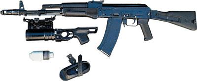 Автоматно-гранатометный комплекс, состоящий из: 5,45-мм автомата АК 74 М, подствольного гранатомета ГП-25, выстрела ВОГ-25, и резиновый затылок для приклада