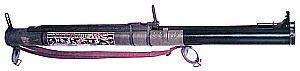 Реактивная противотанковая граната РПГ-18 «Муха» (в боевом положении)