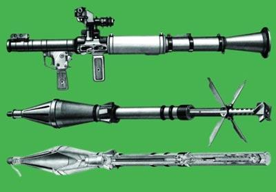 Ручной противотанковый гранатомет РПГ-7Д (сверху); граната ПГ-7В (снизу)