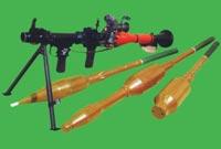 Ручной противотанковый гранатомет РПГ-7