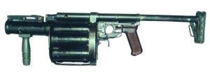 40-мм ручной гранатомет РГ-6