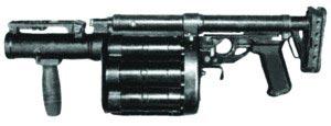 40-мм ручной гранатомет РГ-6 (в транспортном положении со сложенным прикладом)