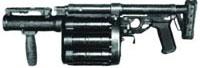 Ручной гранатомет РГ-6