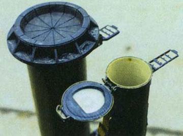 РПГ-26 «Аглень» и РПГ-18 «Муха». В отличие от РПГ-18 и РПГ-22 у РПГ-26 крышки выполнены из резины
