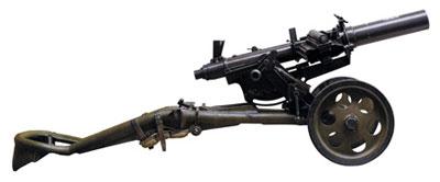 40,8-мм автоматический станковый гранатомет системы Таубина в положении для стрельбы
