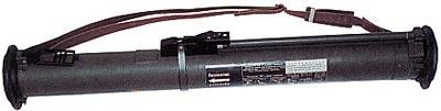 РПГ-26 «Аглень»