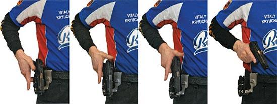 Другой способ выхватывания. средний, безымянный пальцы и мизинец цепляют рукоятку. Хват формируется без остановки движения руки в районе кобуры
