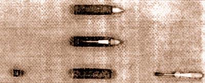 Безгильзовый боеприпас со СПЭЛ, выполненный в качестве альтернативы патрону XM-645