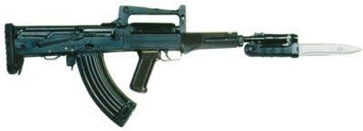 Автомат ОЦ-14 «Гроза» в варианте под патрон 7.62х39 мм