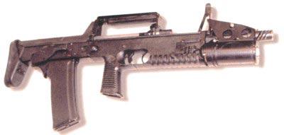 Автомат КБП А91 калибра 5.45х39 мм