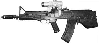 5.45-мм украинский автомат «Вепрь»
