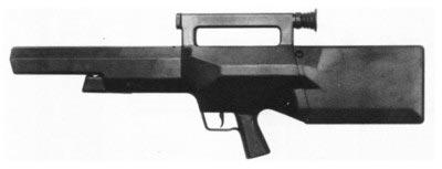 Ручной пулемет под безгильзовый патрон, разработанный фирмой Heckler-Koch в рамках программы G11